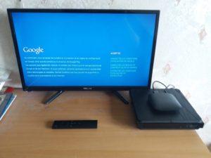 Mi Box Install 7 300x225 - Présentation de la Mi Box de Xiaomi