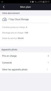 Foscam E1 App 14