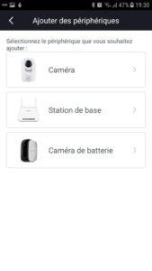 Foscam E1 App 4