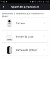 Foscam E1 App 4 169x300 - Test de la caméra IP Foscam E1 sans fils