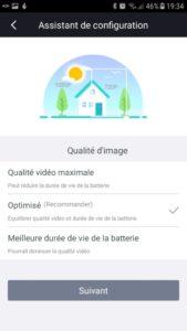 Foscam E1 App 8