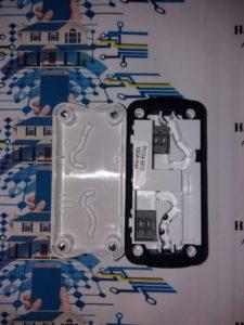 Tyxia 6610 Interrupteur Pres 05 e1538509617279 225x300 - Le pack Delta Dore TYXIA 620 pilote vos lampes